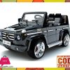 Official Mercedes G55 12V KIds Jeep With Remote Price in Pakistan