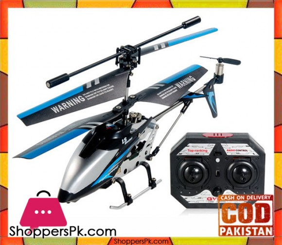Ls Model 3.5 Channels Infrared R-C Mini Helicopter