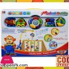 Musical Mobile Infant Playset Toy 8501