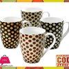 Symphony Alfresco Dots Mugs 4 Pcs Set SY6057