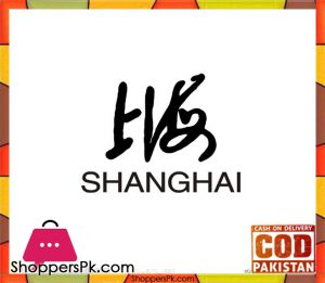 Shangai Toillete