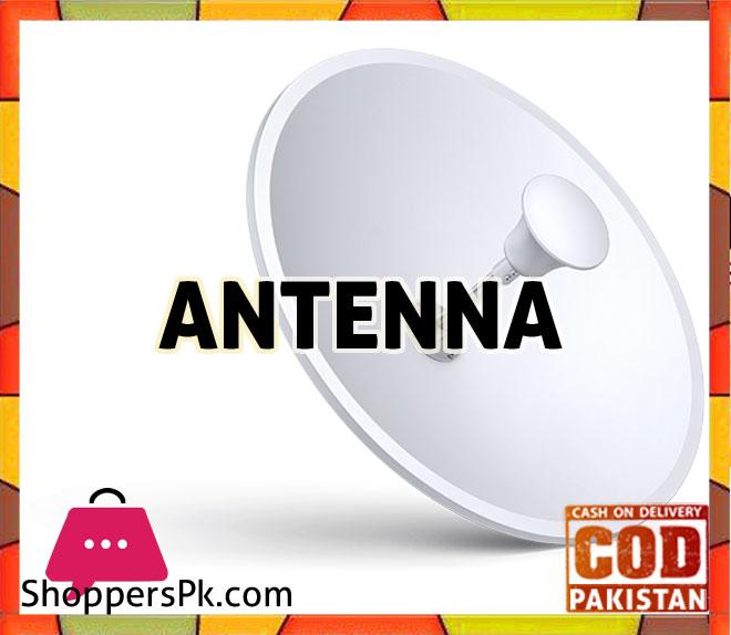 Antenna Price in Pakistan