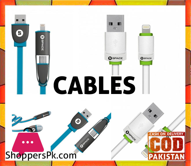 Cables Price in Pakistan