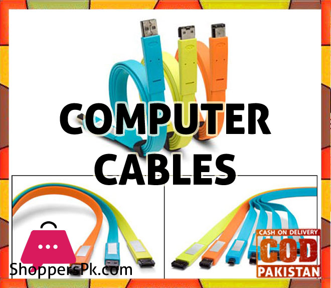 Computer Cables Prices in Pakistan