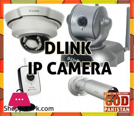 DLink IP Cameras