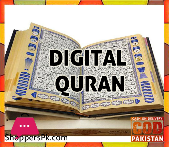 Digital QuranPrice in Pakistan