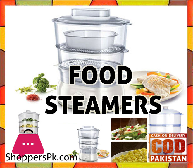 Food Steamers price in Pakistan
