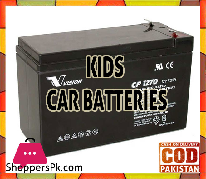 Kids Car Batteries price in Pakistan