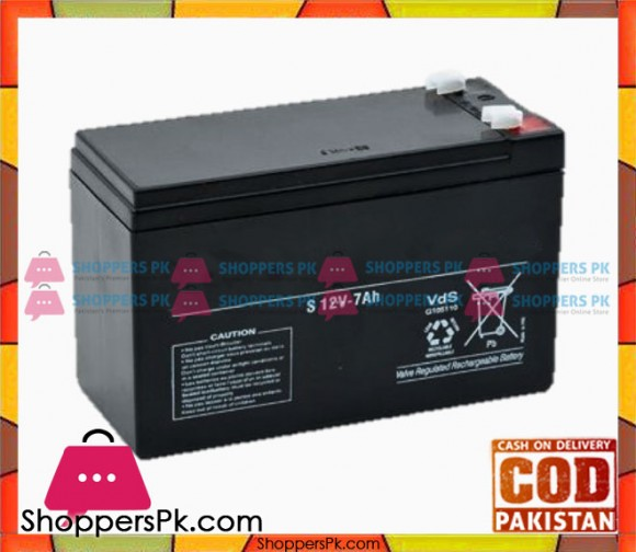 Rechargeable Battery 12V 17 AH