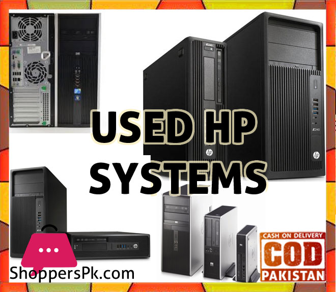 Used Hp Systems Price in Pakistan