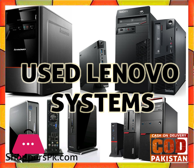 Used Lenovo Systems Price in Pakistan
