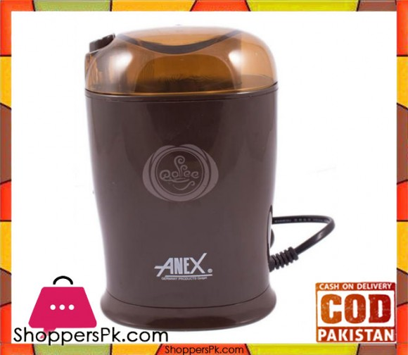 Anex AG-632 - Deluxe Grinder - Brown - (Brand Warranty) - Karachi Only