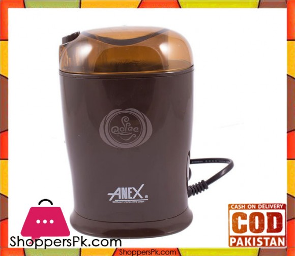 Anex AG-632 - Deluxe Grinder - Brown - Karachi Only