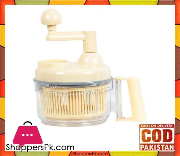 Anex Hand Chopper Mixer - Beige - Karachi Only