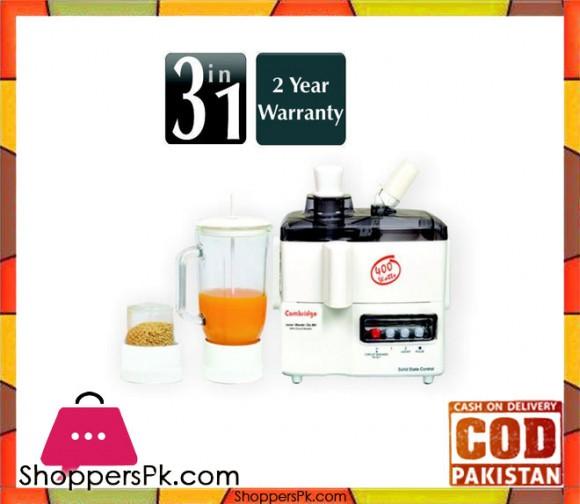 Cambridge Appliance JB66 - 3 in 1 Juicer Blender - White - Karachi Only