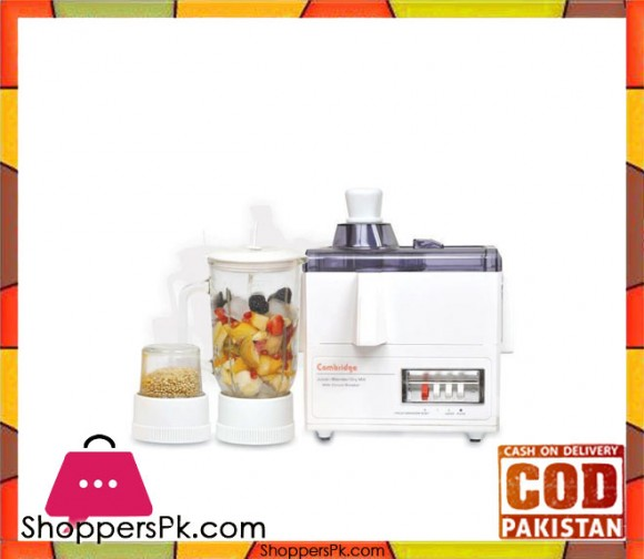 Cambridge Appliance JB60 - 3 in 1 Juicer Blender - Brown & White - Karachi Only