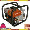 Daewoo GAE50 - Petrol Engine Driven Water Pump - Orange & Black - Karachi Only