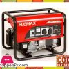 Elemax Petrol Generator - 3.3 KVA - SH3900EX - Red - Karachi Only