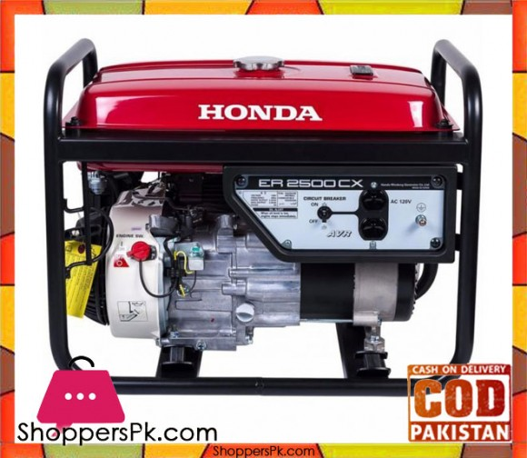 Honda Petrol Generator - 2.2 KVA - Red - ER2500CX - Karachi Only