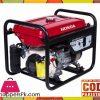 Honda Petrol Generator - Electric Start with Battery Tray - 2.2 KVA - ER2500CX-Self - Red - Karachi Only