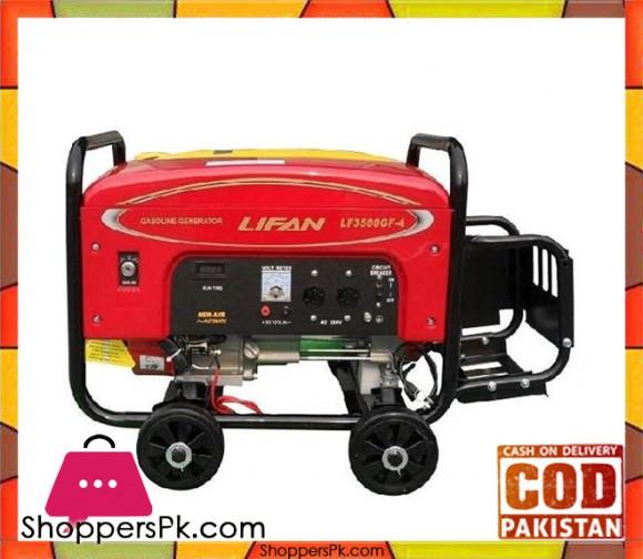 Lifan Petrol & Gas Generator 5.5 KW - LF7000GF-4 - Red - Karachi Only