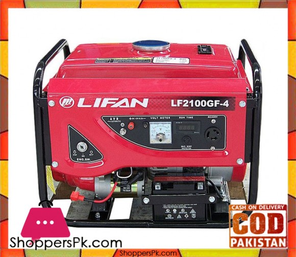 Lifan Petrol & Gas Generator 1.2 kW - LF2100GF-4 - Self Start - Red - Karachi Only