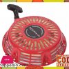 Rockman  Recoil For 5KW/6KW Generator - Red - Karachi Only