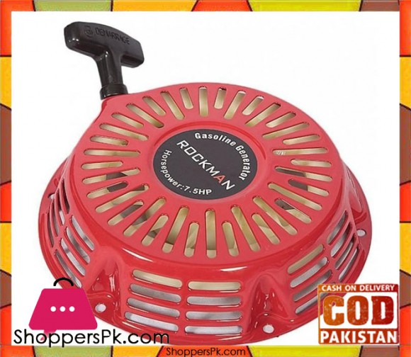 Rockman Recoil For 2.5KW / 3KW Generator - Red - Karachi Only