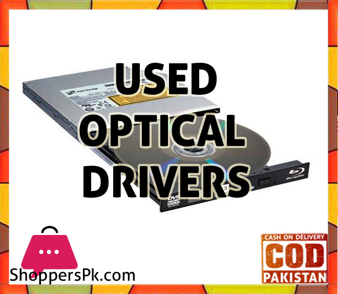 Used Optical Drives Price in Pakistan