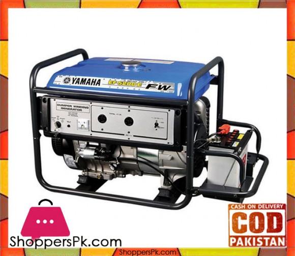 Yamaha Portable Generator 4.5 KVA - EF5200EFW - Blue - Karachi Only