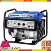 Yamaha Portable Petrol Generator - 2.3 KVA - EF2600 - Blue - Karachi Only