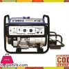 Yamaha  Petrol Generator 2.3 KVA - Self Start - EF2600FW-E - Blue - Karachi Only