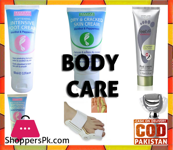 Body Care Price in Pakistan