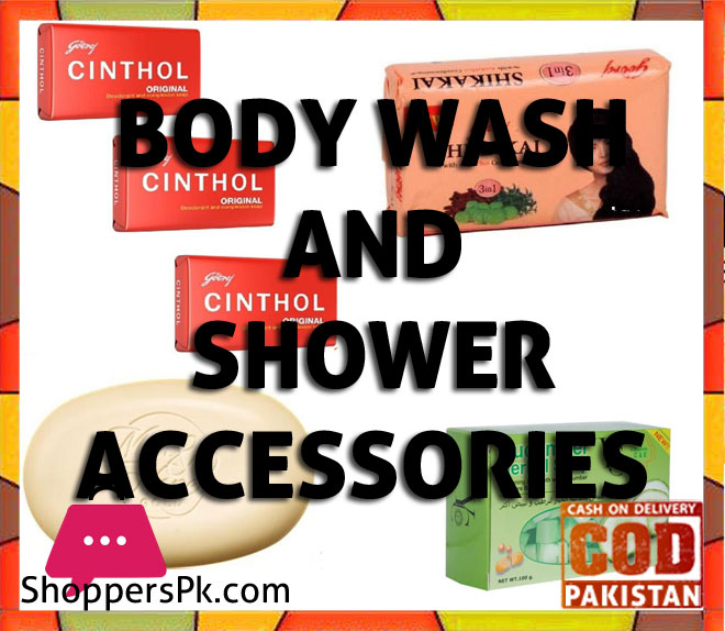 Body Wash & Shower Accessories Price in Pakistan