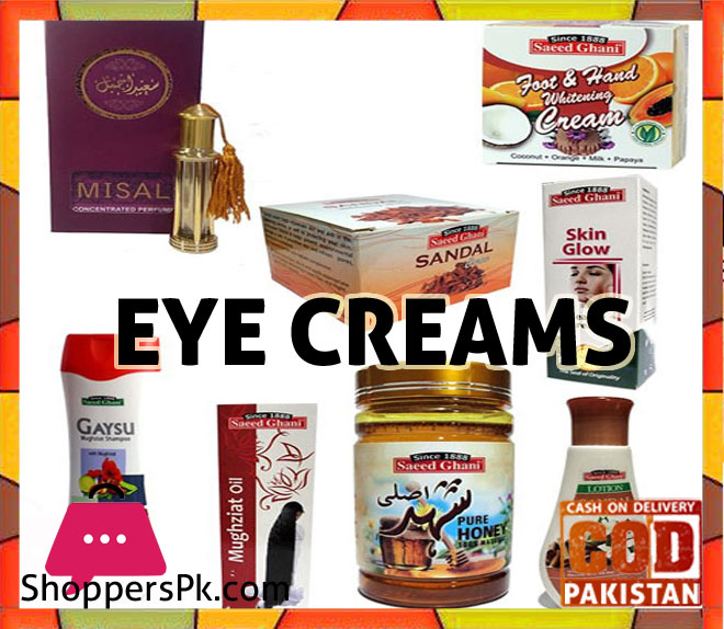Eye Creams Price in Pakistan