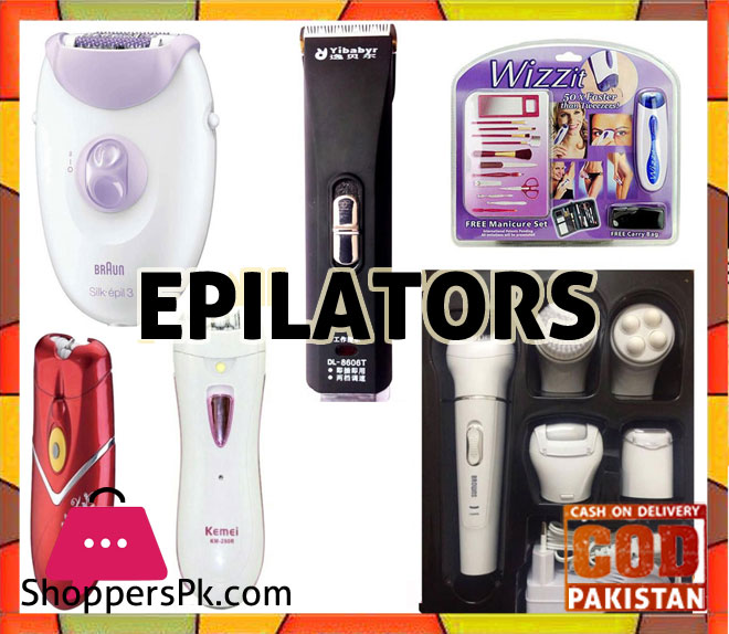 Epilators Price in Pakistan