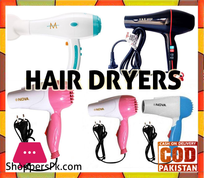 Hair Dryer Price in Pakistan