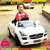 Licensed Mercedes SLS AMG Kids Car in Pakistan