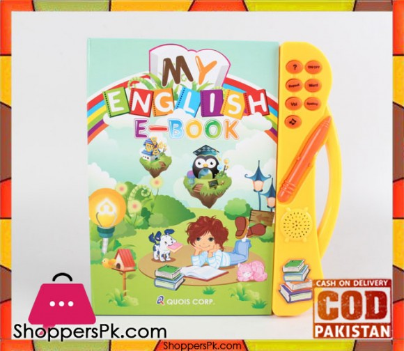 My English Ebook