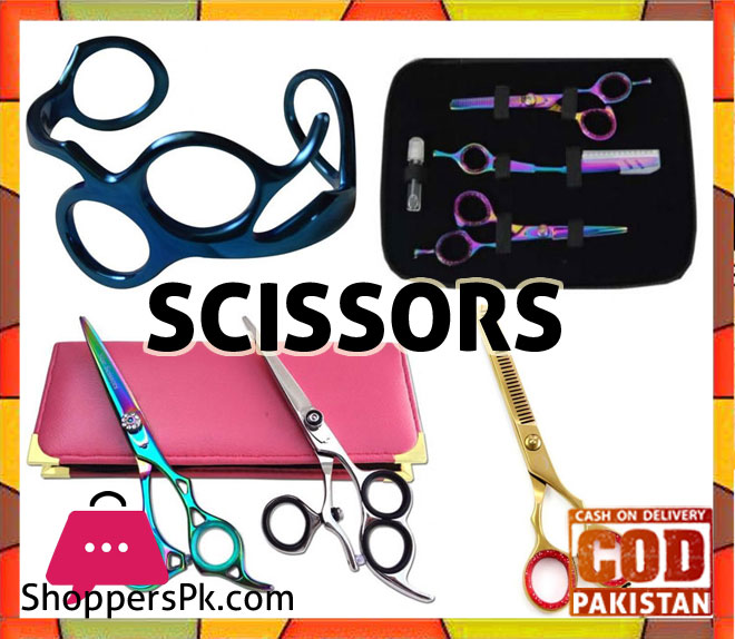 Scissors Price in Pakistan
