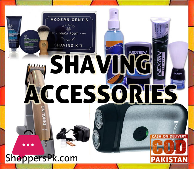 Shaving Accessories Price in Pakistan