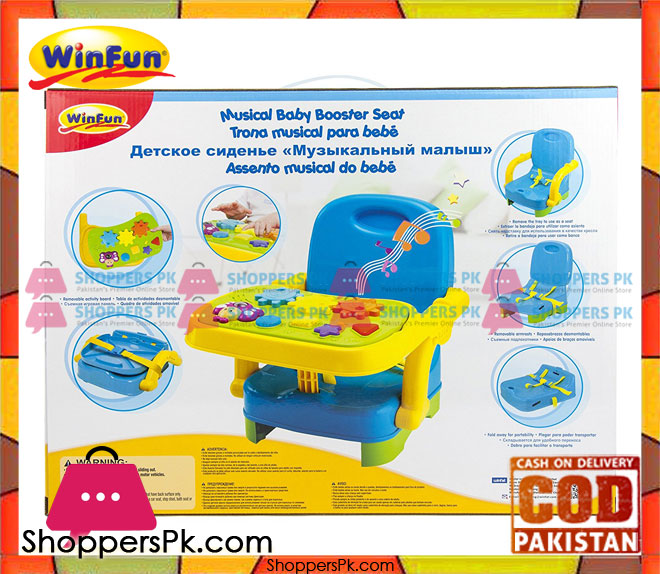 Baby Car Seat Pakistan