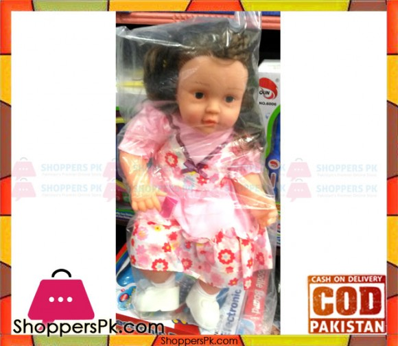 kids Perfume Baby Doll Pink