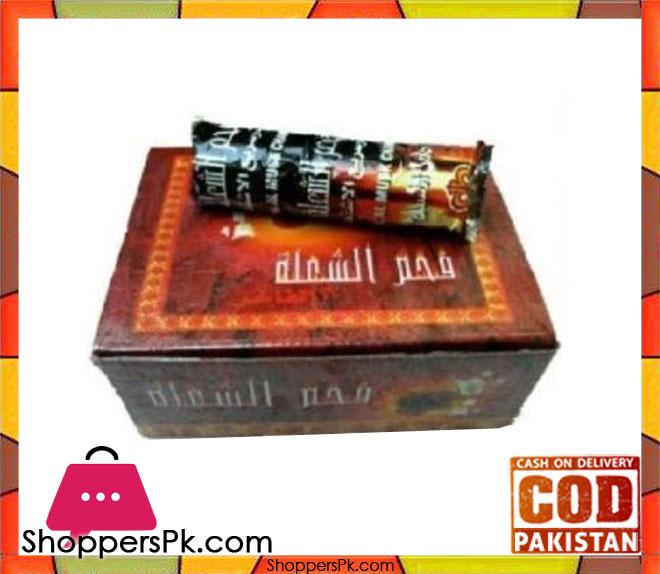 Bakhoor Coal Instant Light in Pakistan