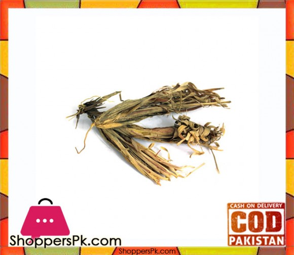 Izkher Roots - 250 gm - Beekh-e-Azkhir - بیخ اذخر