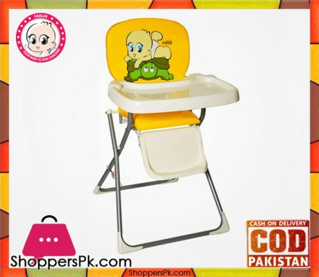 Farlin-Feeding-High-Chair-(2-Position)-Price-in-Pakistan