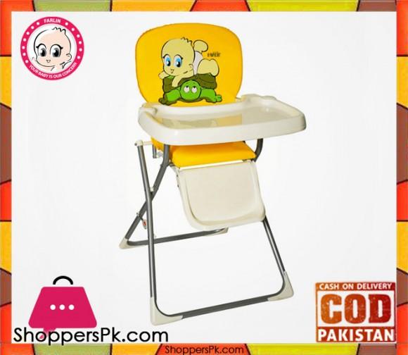 Farlin Feeding High Chair (2 Position)