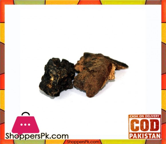 Betel Nut Flower - powder - 250 gm - Gul Supari - گل سپاری