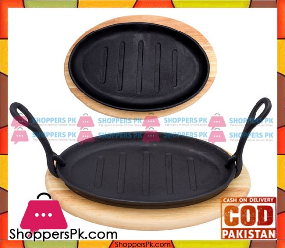 Prestige Cast Iron Sizzler Plate Wooden Base with Two Handles PR8043