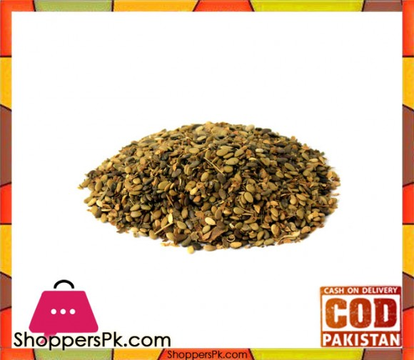 Bitter Apple Seeds - powder - 250 gm - Tukhm-e-Hanzal - تخم حنزل
